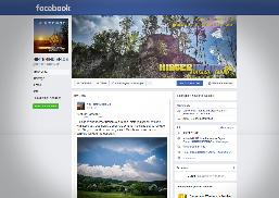 Wandern in Franken bei Facebook